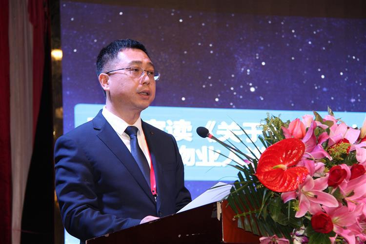 公元物业获深圳物协颁发两项大奖,11名公元人喜获授勋