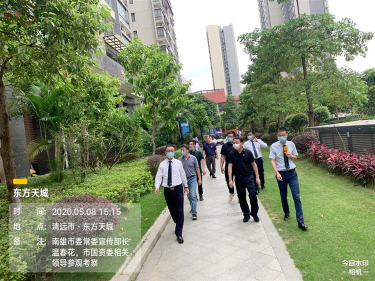南雄市政府领导莅临公元物业清远分公司参观考察