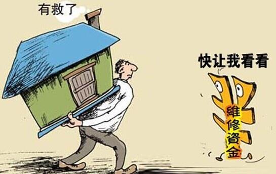 """目前,广东省江门市各小区维修养护住宅电梯使用维修资金的情况日益频繁。 电梯是高层住宅非常重要的共用设施,运行时间长了容易出现故障。如果你家所在的小区电梯出了故障,该怎么办呢?记者就此话题随机采访了9名市民,其中5人表示""""不清楚"""",3人表示""""告诉物管公司,让物管公司掏钱修理"""",仅有1人提及""""看能否申请使用住宅专项维修资金维修""""。其实,电梯坏了是可以申请使用住宅专项维修资金(简称:维修资金)进行维修的,不过具体怎样申请使用,有哪些条件,"""