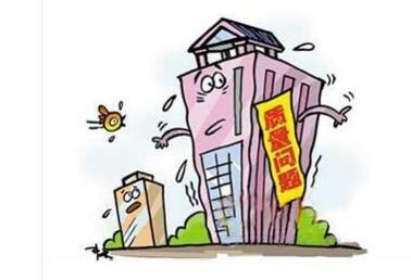 山东:莱芜房产新政 房屋质量问题维修费用由开发商来承担