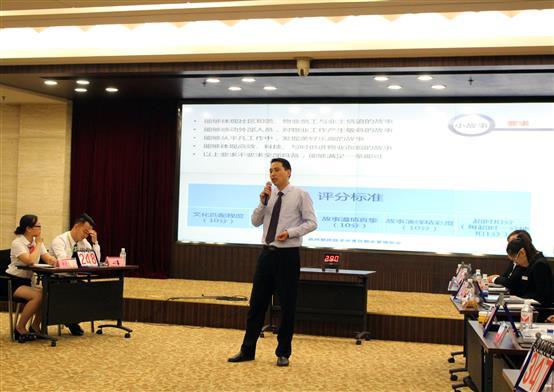 公元物业杭州分公司荣获杭州经开区物业知识竞赛优胜奖